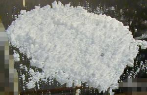 MEPHEDRONE POWDER
